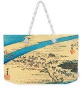 Tokaido - Shimada Weekender Tote Bag