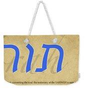 Torah Weekender Tote Bag