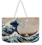 Under The Great Wave Off Kanagawa Weekender Tote Bag