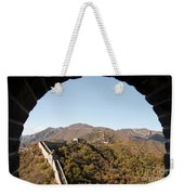 View From The Great Wall 696 Weekender Tote Bag