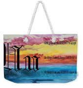 Watercolor U And Serenity Prayer Weekender Tote Bag