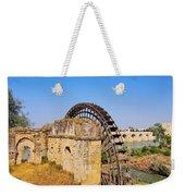 Watermill In Cordoba Weekender Tote Bag