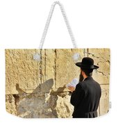 Western Wall Prayer Weekender Tote Bag