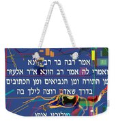 Where Are You Going 2 Weekender Tote Bag