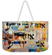 Who Knows One I Know One Weekender Tote Bag