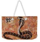 Year Of The Snake Weekender Tote Bag