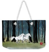 Year Of The Wood Horse Weekender Tote Bag