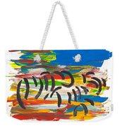 Zafari Weekender Tote Bag