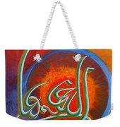 Allah Mohd And Ali Weekender Tote Bag