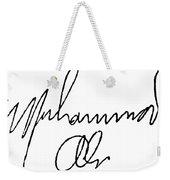 Muhammed Ali (b. 1942) Weekender Tote Bag