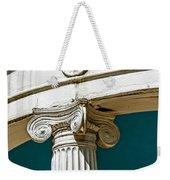 20120915-dsc09908 Weekender Tote Bag