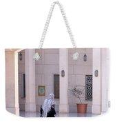 Cairo Opera Grounds Weekender Tote Bag