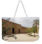 Al- Mutanabi Weekender Tote Bag
