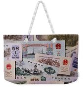 An Image Of Chinas Colorful Paper Money Weekender Tote Bag