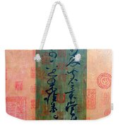 Asian Script Weekender Tote Bag