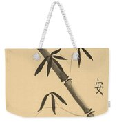 Bamboo Art In Sepia Weekender Tote Bag