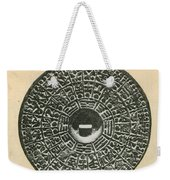 Bronze Compass, Ming Dynasty Weekender Tote Bag