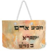 Cherished Is Man For He Is Created In The Divine Image Weekender Tote Bag