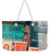 Chinese Bookstore Weekender Tote Bag