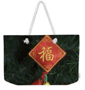 Chinese Christmas Tree Ornament Weekender Tote Bag