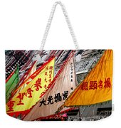 Chinese New Year Nyc 4704 Weekender Tote Bag