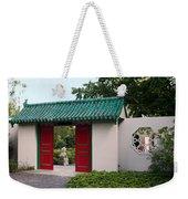 Chinese Scholar's Garden Weekender Tote Bag