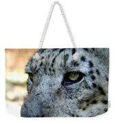 Clouded Leopard Face Weekender Tote Bag