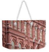 Detail Of The Kremlin, Moscow, Russia Weekender Tote Bag