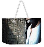 Egyptian Portrait 2 Weekender Tote Bag