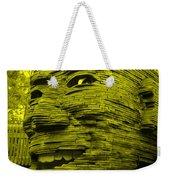 Gentle Giant In Yellow Weekender Tote Bag