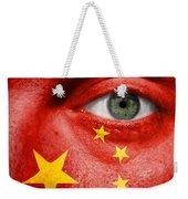 Go China Weekender Tote Bag