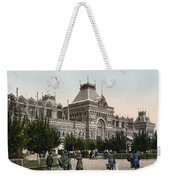 Government Palace In Nizhny Novgorod - Russia Weekender Tote Bag