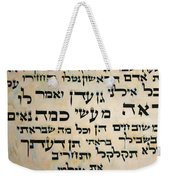 Hashem's Stipulation With Creation Weekender Tote Bag