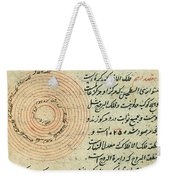 Heavenly Spheres, Islamic Astronomy Weekender Tote Bag by Science Source