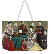 Japan: Imperial Family Weekender Tote Bag
