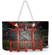 Japanese Garden Bbg Weekender Tote Bag