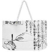 Japanese Illustration Of Moxa Weekender Tote Bag
