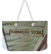 Kawamura Store  Est 1949 Weekender Tote Bag