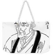 Kyokutei Bakin (1767-1848) Weekender Tote Bag