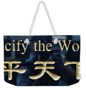Pacify The World Weekender Tote Bag