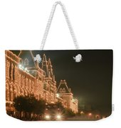 Red Square In Moscow At Night Weekender Tote Bag