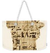 Rhind Papyrus Weekender Tote Bag