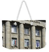 Ruse Bulgaria Courthouse Weekender Tote Bag