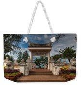 Samila Garden Weekender Tote Bag