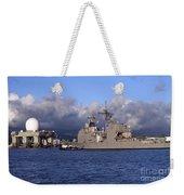 Sea Based X-band Radar Dome Modeled Weekender Tote Bag