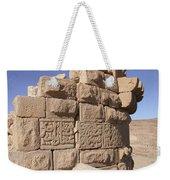 Shobak Weekender Tote Bag