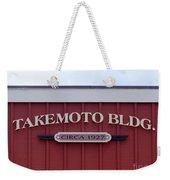 Takemoto Bldg  Circa 1927 Weekender Tote Bag
