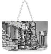 The Acropolis.  The Parthenon.  One Weekender Tote Bag