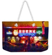 The Colours Of Singapore Nights Weekender Tote Bag