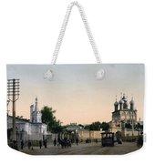 The Demitrow-ka - Dmitrovka - Moscow  Russia Weekender Tote Bag